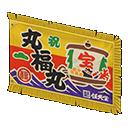 Bandiera pesca fortunata (Abbondanza)