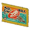 Bandiera pesca fortunata (Longevità)