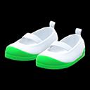 Paio di pantofole da scuola (Verde)