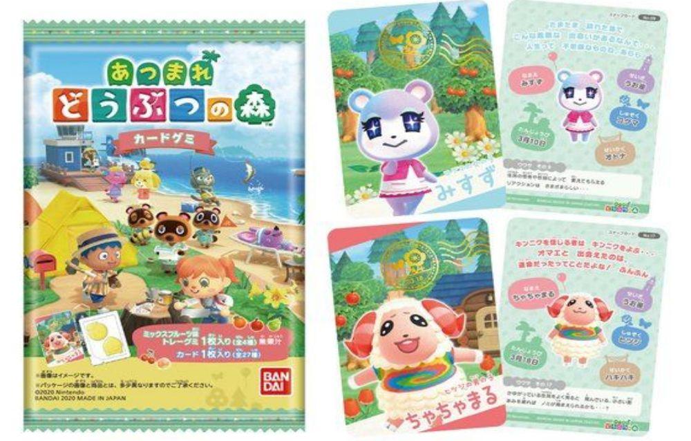 Bandai venderà pacchetti di caramelle contenenti carte a tema Animal Crossing: New Horizons!