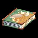 Libro 3D (La savana)