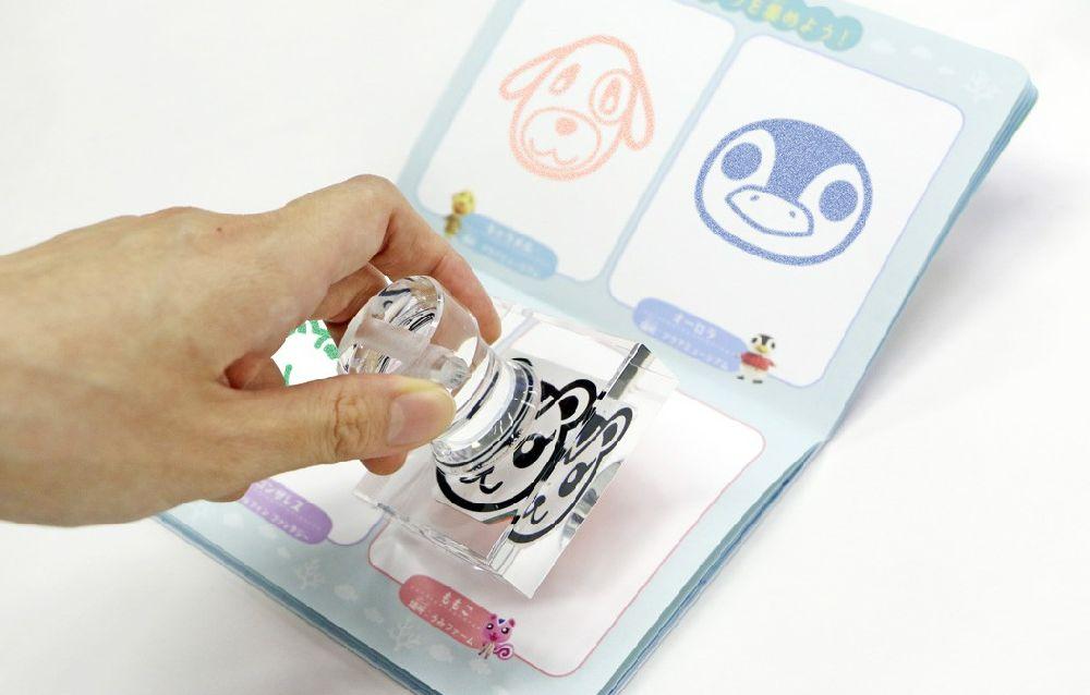 Un acquario giapponese ha organizzato un intero evento a tema Animal Crossing: New Horizons!