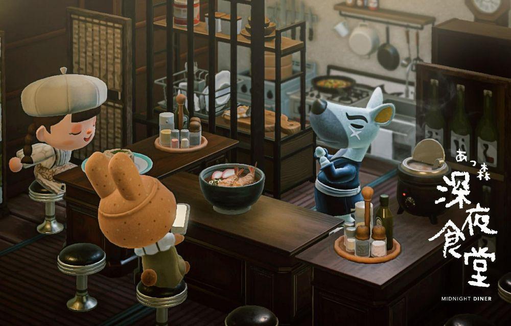 """Un fan ha ricreato la """"Taverna di mezzanotte"""" tratta dall'omonima serie Netflix su Animal Crossing: New Horizons!"""